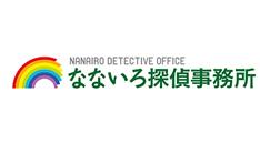 なないろ探偵事務所(福岡事務所)